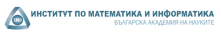 Institute of Mathematics and Informatics of the Bulgarian Academy of Sciences Logo